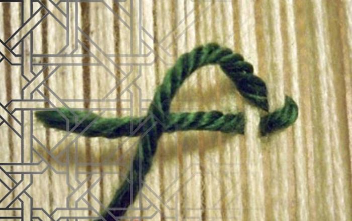 Carpet knot 700x441 - Blog