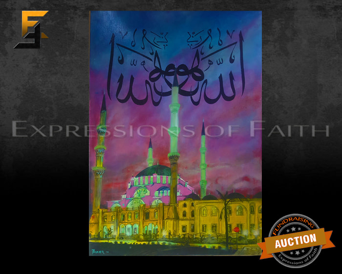 AF034 Nizamiye Mosque 01 Auction 700x562 - Promotions