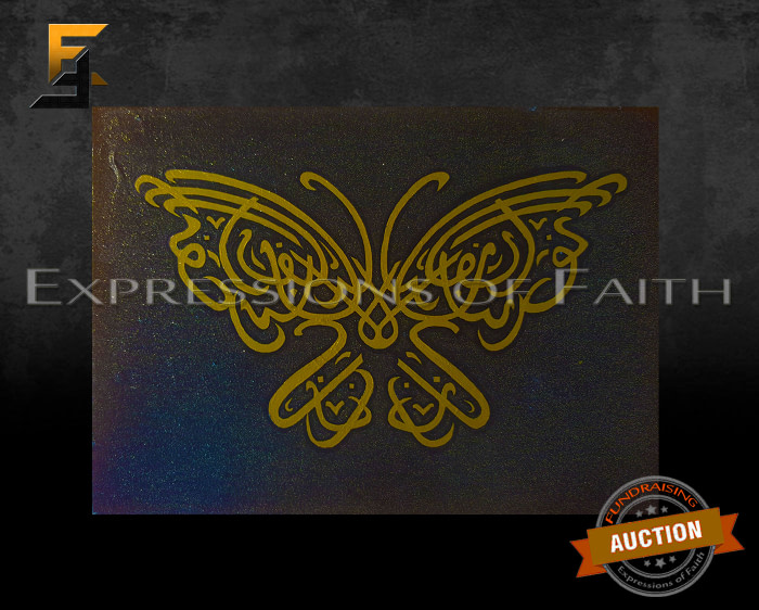 AS007 Nur ala nur Butterfly 01 Auction 700x562 - Promotions