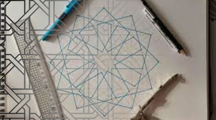 Geometric Pattern - Sacred Geometry