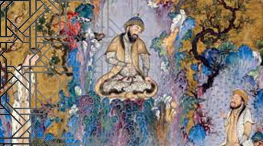 Persian Art - Home